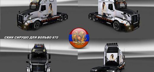 volvo-vnl-670-sirusho-skin_1
