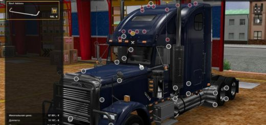 freightliner-classic-xl-v2-by-solaris36-1-24-1-24_1