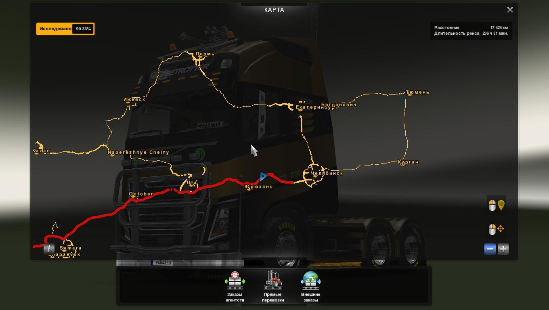 map-morozov-express-6-5_2