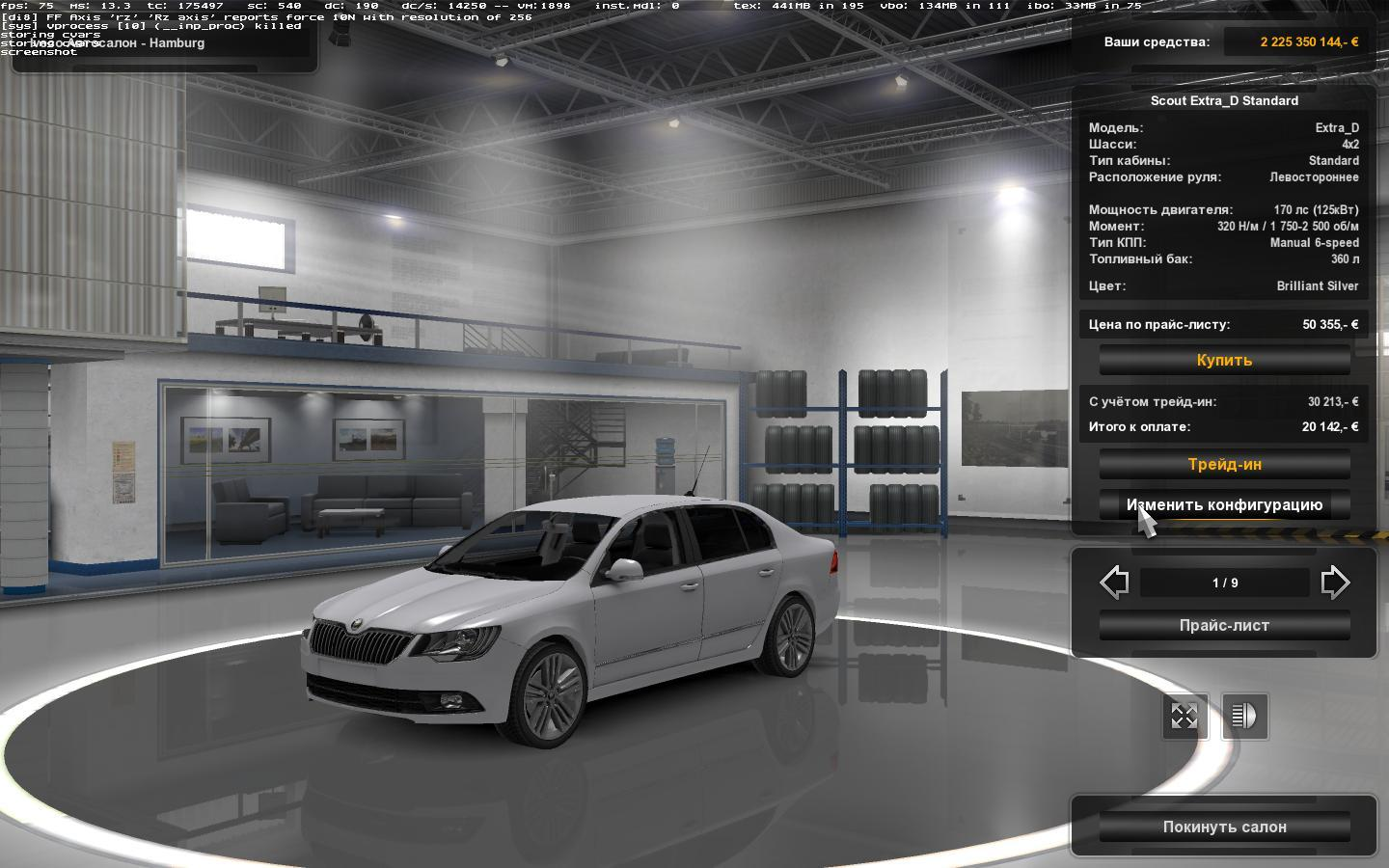 Scout Skoda From Ets2 Mp 1 23 Ets2 Mods Euro Truck Simulator 2