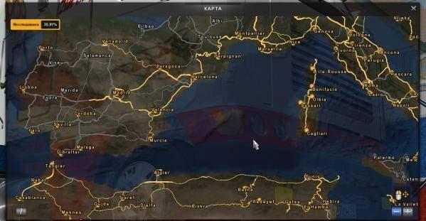 1702-maro-map-10-2_1