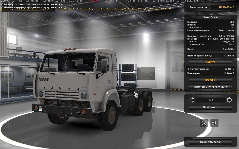 kamaz-5410-fix-1-24_2