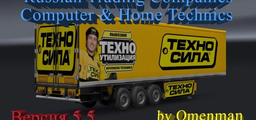 trailer-pack-russian-trading-companies-computer-home-technics-v-5-5_1