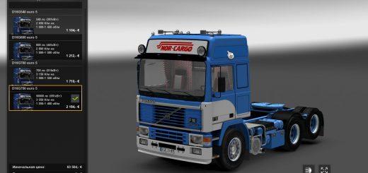 4081-volvo-f16-nor-cargo_1
