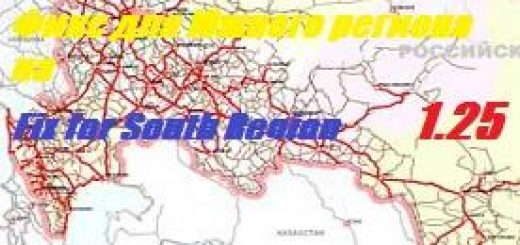 fix-the-south-region-5-0-1-25_1