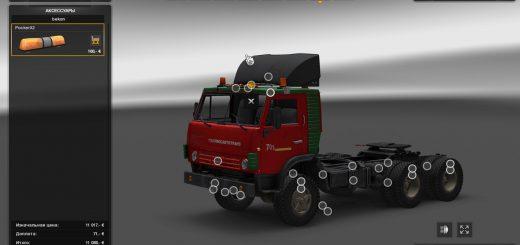 kamaz-4410-5460-fixed-for-1-24-1-23_6_RS8EF.jpg