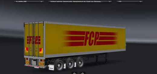 ets2-double-trailers-v3-0-1-25-x-1-26-x_1