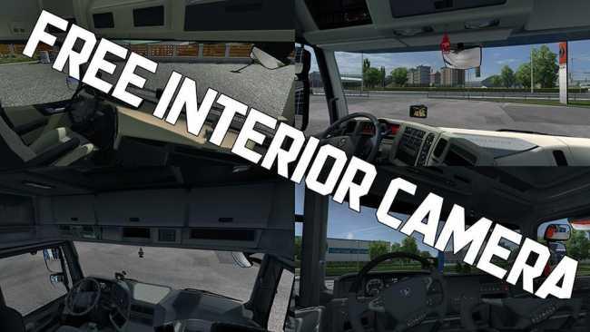 free-interior-camera_1