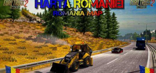 harta-romaniei-1-25-x-8-8_1