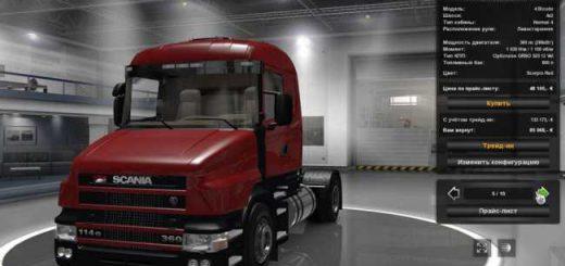 mega-trucks-pack-40_1
