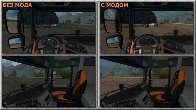 removing-tinting-on-all-default-trucks-v-1-3_1
