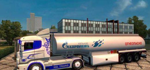 3520-fuel-tank-blackmiller-with-skin-gazproneft-v-1-0_1