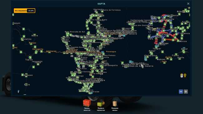 MARIO MAP V12 3 COMPATIBLE WITH DLC FRANCE (1 26) | ETS2