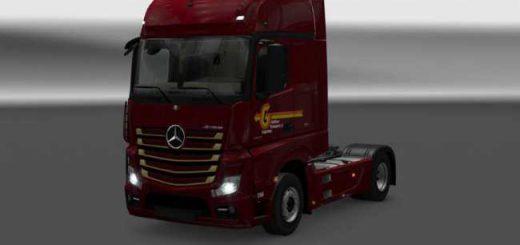 mercedes-benz-galliker-transport-logistics-v-1-0_1