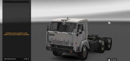 6585-kamaz-5410-trailers_1