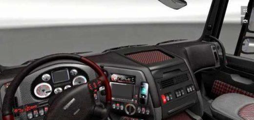 8397-heavy-metal-daf-interior-1-26_1