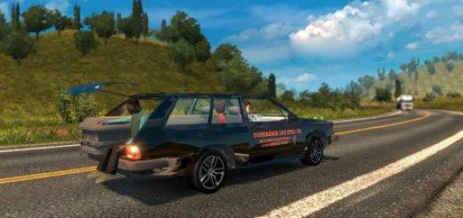 Funeral-Car-2-470x264_XD003.jpg