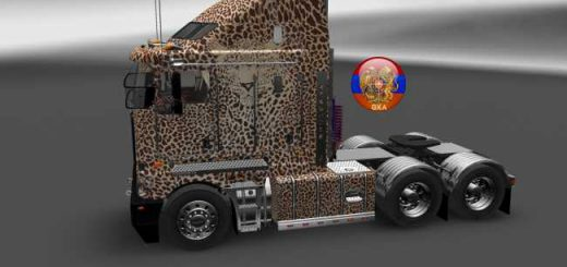 kenworth-k200-w900-long-leopard-skin-1-26-5-1s_1