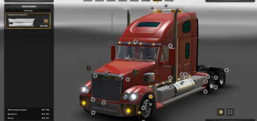 2949-freightliner-coronado-v-2-0_1