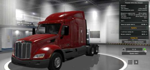 american-truck-pack-2-1-0-update_4