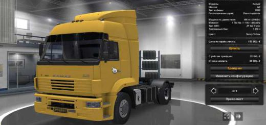 kamaz-5360-53602-5480-6460-73-only-for-1-27_4