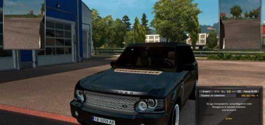 range-rover-sport-bg-plates_1