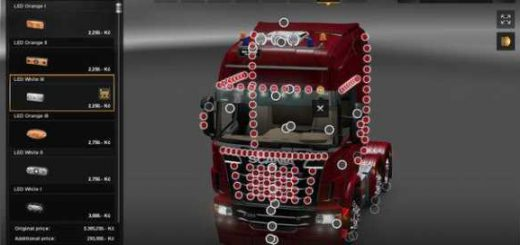 scania-mega-store-for-1-27-x_1