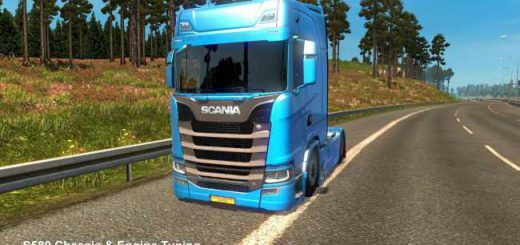 scania-s580-chassis-and-engine-tuning-1-0_1
