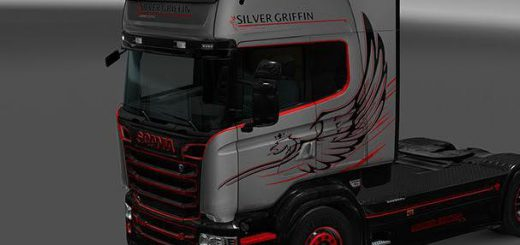 silver-griffin-2015-rjl-1-1_1