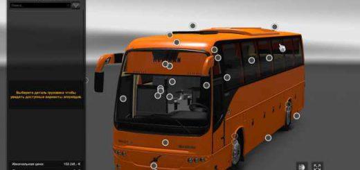 volvo-b12b-tx-mod-for-passengers_1