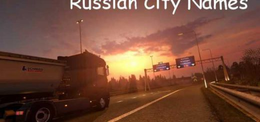 russian-city-names-for-promods-2-16_1