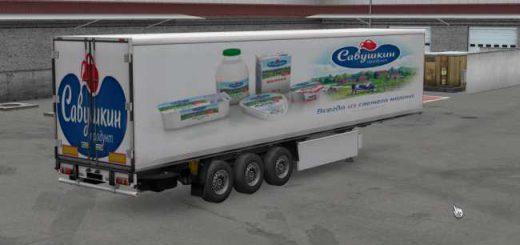 savushkin-product-trailer_1