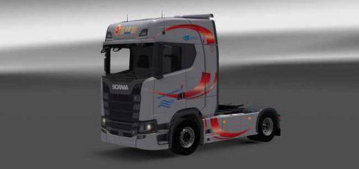 scania-s730-dania-trucking-skin-1-27_1