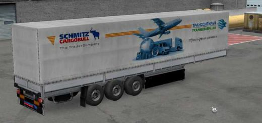 transsibural-trailer_1