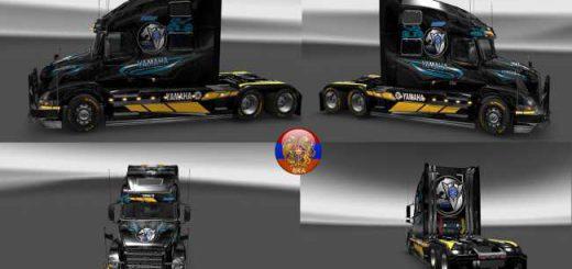 volvo-vnl780-trailer-doubledeck-yamaha-sport-combo-skin-packs-1-27-1-5s_1