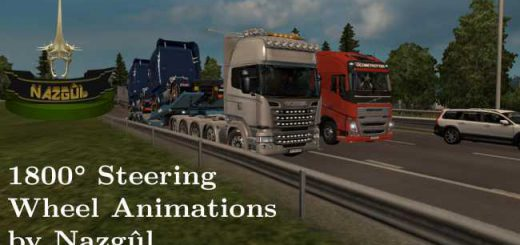 1800-degrees-steering-wheel-animations-v1-0_1