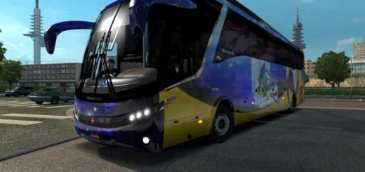 bus-g7-1200-v1-0-1-24-bus-g7-1200-v2-0-1-27-fixed_1