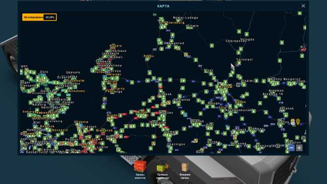 Euro Truck Simulator 2 Map Booster Download