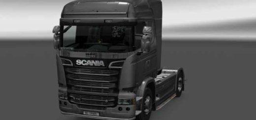 scania-new-stoneguard_1