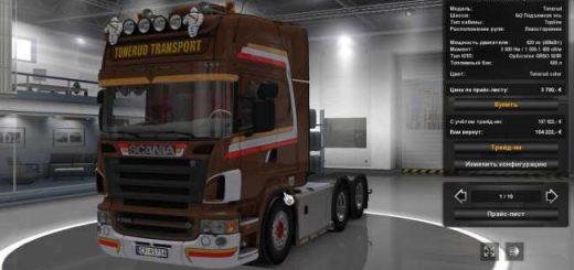 scania-r620-tonerud-trailer-chereau-tonerud-1-27_1