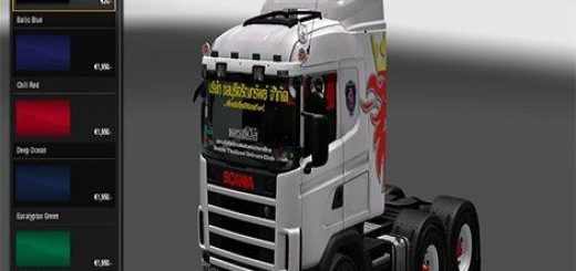 skin-scania-thailand-for-scania-4_1