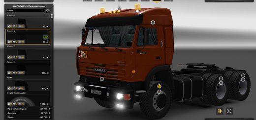 1272-kamaz-54115-43118-fixed_1_RWR5Z.jpg