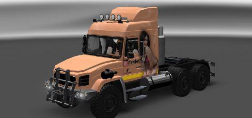 maz-6440-for-harsh-russian_3_CAS74.jpg