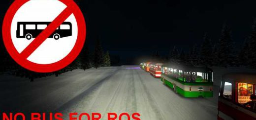 no-bus-in-traffic-for-ros-v4-0_1