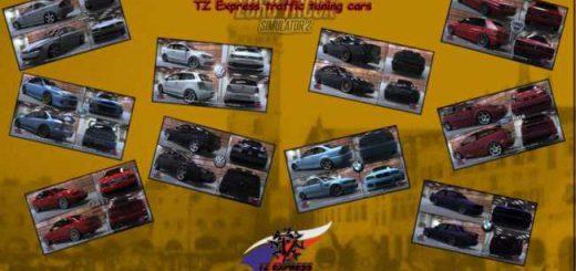 tuned-ai-cars-1-27x_1