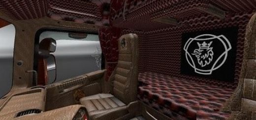 interior-krokodile-for-scania-rs-rjl_1