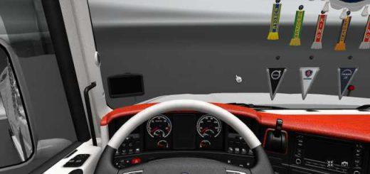 interior-rs-t-snake-v7_1