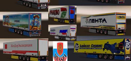 pak-trailers-with-skins-of-russian-companies_1