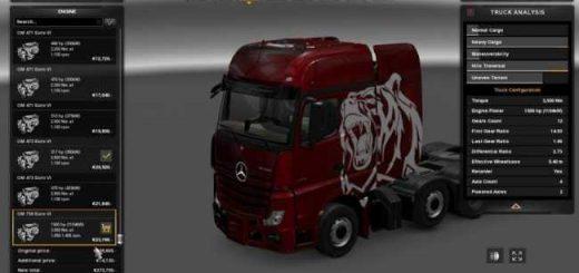 8813-1500-hp-power-for-all-trucks_1