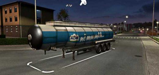 food-cistern-trailer-nm-milch-v1-0_1